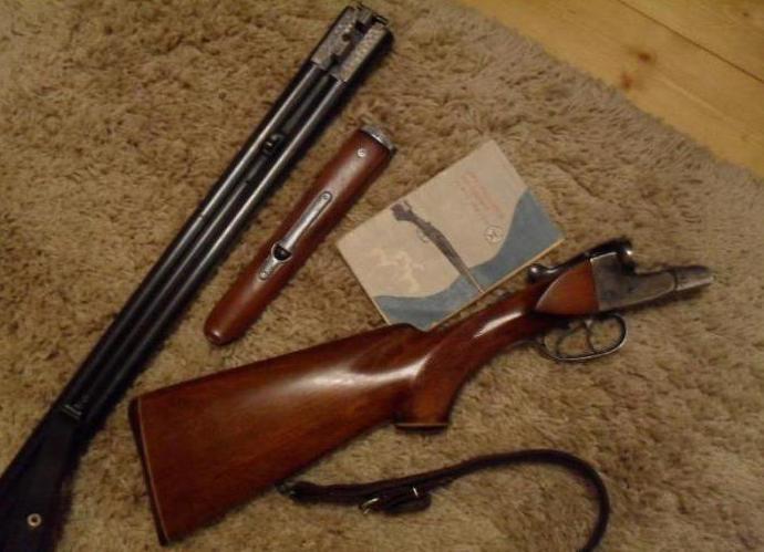 IL 26 fucile da caccia